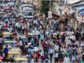 क्या भारत के पास अपनी बढ़ती जनसंख्या को सेवाएं पहुँचाने की व्यवस्था है?: विश्व जनसँख्या दिवस